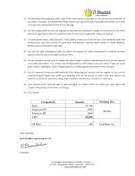 Medical Termination Letter Format Termination Letter 2 For Indiscipline Due To Modeladvice Co