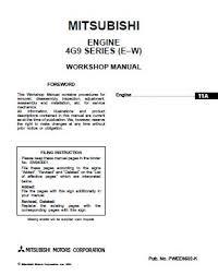mitsubishi 4g9 (4g92, 4g93, 4g94) series engine repair manual pdf 4G92 DOHC mitsubishi 4g9 (4g92, 4g93, 4g94) series engine repair manual pdf free online