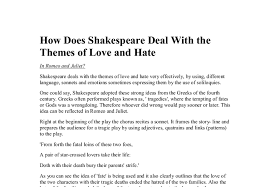 and hate essay love and hate essay