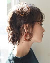 マッシュウルフボブの簡単ヘアアレンジ ヘアアレンジ Hair Do