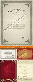 диплом сертификат шаблон диплома вектор Шаблон наградного листа сертификата диплома вектор