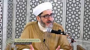 د.محمد شريف الصواف - Home
