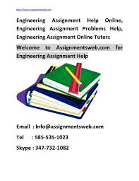 essay on computer science tutorial websites