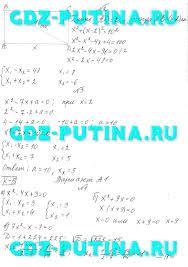 Ершова Голобородько класс самостоятельные и контрольные работы  С 17 Дробные рациональные уравнения 1 2 3 4 5 С 18 Применение дробных рациональных уравнений Решение задач 1 2 3 4 5 6