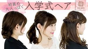 スーツに合う髪型はオフィスでも使える綺麗めヘア 原田沙百合編