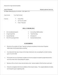 Resume Examples High School 70 Images High School Student