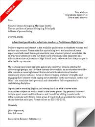 Substitute Teacher Cover Letter Sample Photo Gallery In Website
