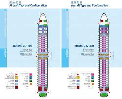 Boeing 737 800 Zitplaatsen Seating Chart Air France Winglets