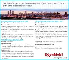 Jobs In Exxonmobil Company India Private Limited Vacancies In