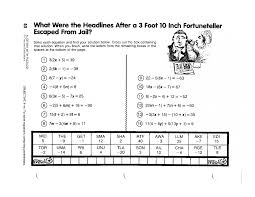 algebra ir g free printableath worksheetsult answers fun common core factoring quadratic equations worksheet for 8th
