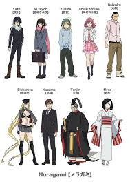 Noragami Height Chart Noragami Character Chart Anime Fanart Sailormeowmeow
