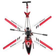 <b>Вертолеты на радиоуправлении</b> — купить на Яндекс.Маркете