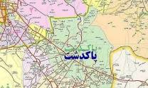 Image result for ‫پاکدشت‬‎