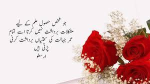 Arasto Buqrat Our Suqrat Kay 31 Mashoor Aqwal Aristotle Quotes In