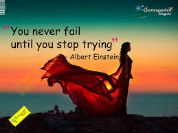 Best Inspirational Quotes Best English Quotes Best Quotes About