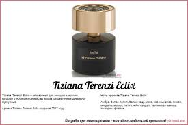 Отзывы про аромат <b>Tiziana Terenzi Eclix</b> — аромат для женщин и ...