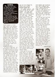 cse about nick vujicic in telugu nick vujicic 2