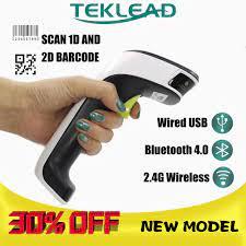 TEKLEAD barkod tarayıcı 1D kablolu 2D kablosuz Bluetooth QR kod okuyucu  PDF417 Android IOS Windows için POS sistemi|Tarayıcılar