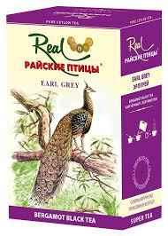 <b>Чай черный Real</b> Райские птицы Earl grey — купить по выгодной ...