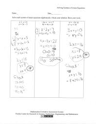 exciting solving systems of linear equations students are asked to solve by elimination worksheet algebra 2