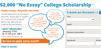 No Essay Scholarships For Transfer Students Term Paper