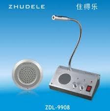 office speaker system. office speaker system m