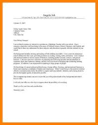13 Cover Letter English The Natural Curriculum