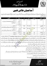 New Jobs 12 New Jobs In Ministry Of Defence Government Of Pakistan In