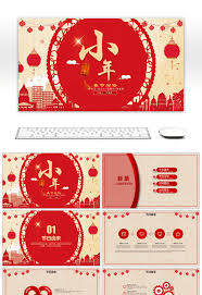 Chinese New Year Ppt Awesome Happy New Year Spring Festival Lunar New Year Red China Wind