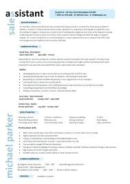 Retail Resumes Sales Associate Resume Samples For Sales Associate Sales Associate Resume Sample