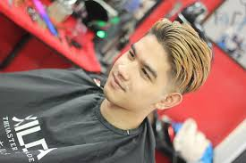 Jack grealish was not named in england's starting lineup to face croatia at wembley on sunday afternoon. Jack Grealish Undercut Stay Fresh Matty Barber Facebook