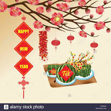 new year card games vietnamese new year sacramento poster ecards gifts candy date large