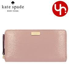 kate spade kate spade wallets purse reviews to write wlru2365 rosy beige bixby place neda bixby