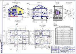 Курсовой проект по архитектуре универсальный жилой дом Скачать  Курсовой проект по архитектуре универсальный жилой дом