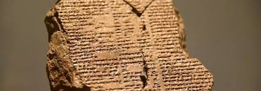 literature review the epic of gilgamesh blog ultius literature review the epic of gilgamesh