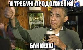 Найманця із Рязані Олексія Ладигіна, який воював за терористів на Донбасі, знищено в Сирії - Цензор.НЕТ 2267