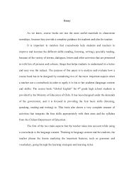 coursebook evaluation essay