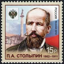 I Putins Rusland hædres Stolypin. Her på frimærke.
