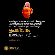 Download Malayalam Quran On Twitter Islam Islamicposter Quran