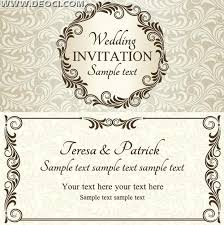 Free Invitation Template Download Free Wedding Invitation Cards Free Electronic Wedding Invitations