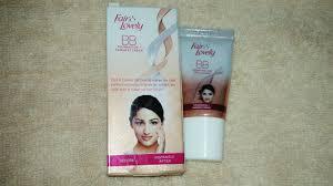 fair lovely bb cream foundation fairness cream best cream review hindi