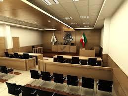 Resultado de imagen para juicios orales sala