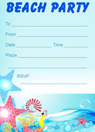 part invites printable beach party invitations