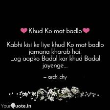 Sad Poems Instagram