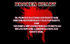 hindi heart touching shayari with broken heart image