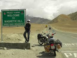 Leh Road and gravity hill