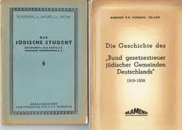 Old Brochures 2 Judaica Old German Brochures Covers In Bauhaus Design German