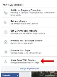 step 4 select search all friends choose friends who will receive an invite to like the business page