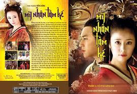 Phim Mỹ Nhân Tâm Kế-trên drt1 40 tập trọn bộ