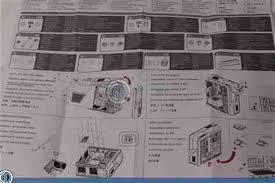 nzxt phantom 410 wiring diagram simple wiring diagrams nzxt phantom 410 wiring diagram wiring diagram electrical nzxt phantom 410 gunmetal monitoring1 inikup com nzxt